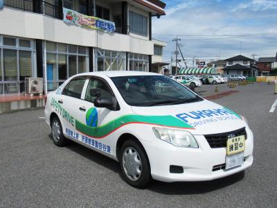 普通自動車免許(MT/AT)